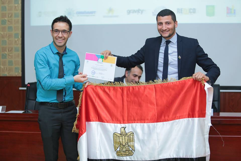 Sil. Orchestrated International Startup Competition