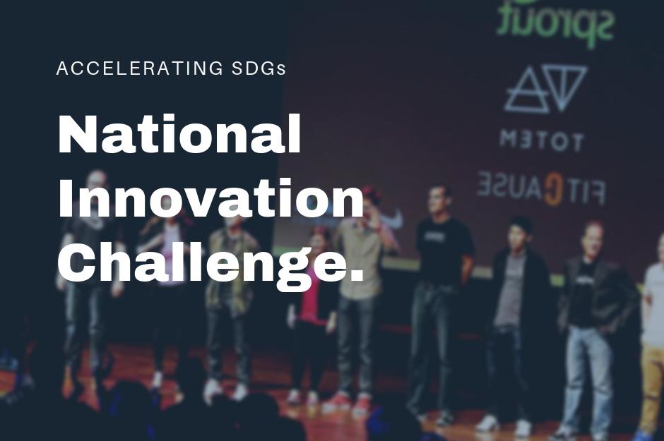 Copy of SDG Innovation Challenge - Copy